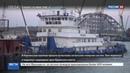 Новости на Россия 24 • В Керченском проливе протестировали плавучие системы для арок Крымского моста