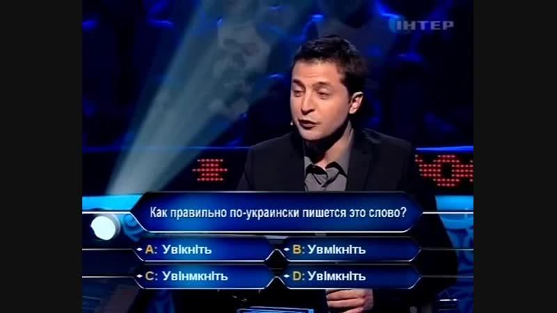 Миллионер - Горячее кресло (22.03.2011) - Выпуск 10