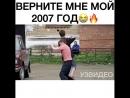Comedy_tnt__Bo8VlBiFt5C.mp4