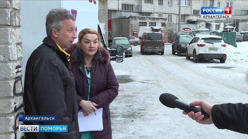 С 2018 года в России вступят в силу новые нормы СанПиНа