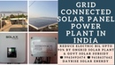 Grid Connected Solar Panel Power Plant in India with Subsidy