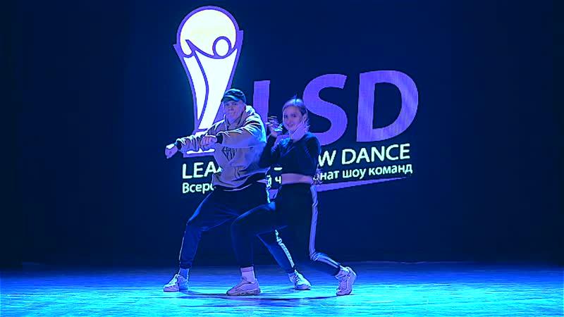 LSD 2018 - NO RISK - Саша Норинский и Саша Рубан - Street Show Pro Duo
