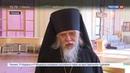 Новости на Россия 24 В Князь Владимирском храме отслужили литургию с сурдопереводом