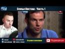 [CheAnD TV - Андрей Чехменок] Самый СИЛЬНЫЙ ребёнок в МИРЕ ► Дорогая мы убиваем детей ◓ Семья Косташ ► 1