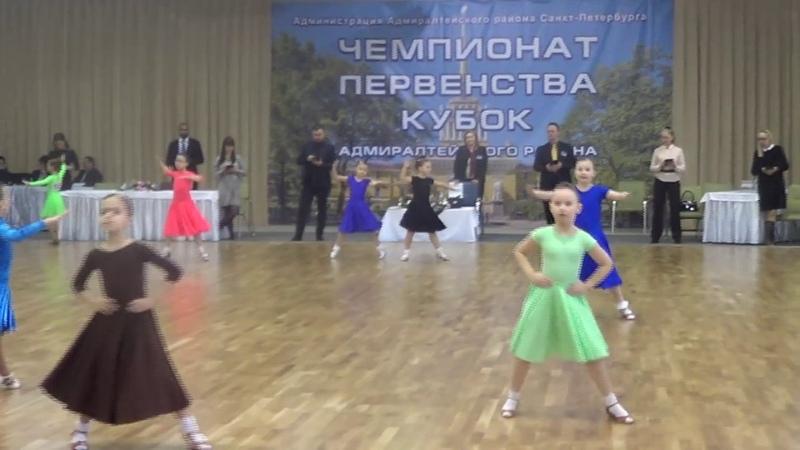 Николаева Карина. Эсперанса.