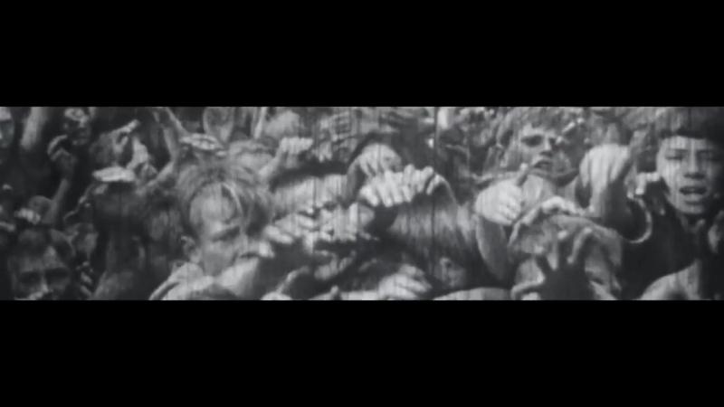 Смоки Мо - Потерянный Рай