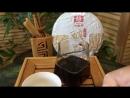 Шу пуэр Pin Chun - фабрика Да И Мэнхай