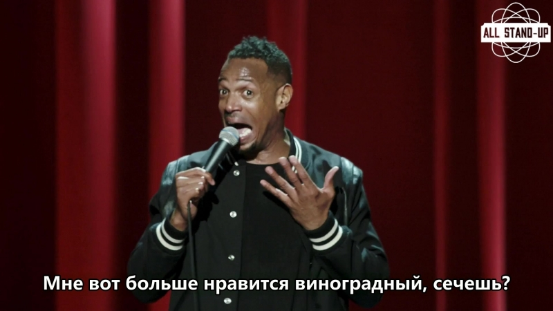 Marlon Wayans / Марлон Уайанс: Нигга-пропуск для белых (2018)