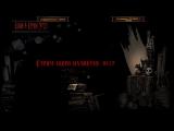 Darkest Dungeon: Челлендж без верующих (День 6)