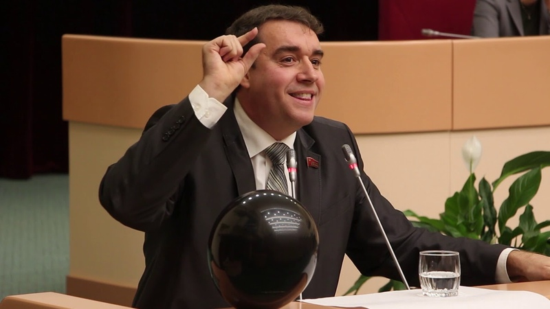 Анидалов А.Ю. - выступление в Думе против принятия антинародного бюджета
