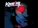 Kavinsky - Nightcall (Drive Original Movie
