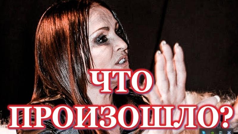 Ротару отказалась выступать в России