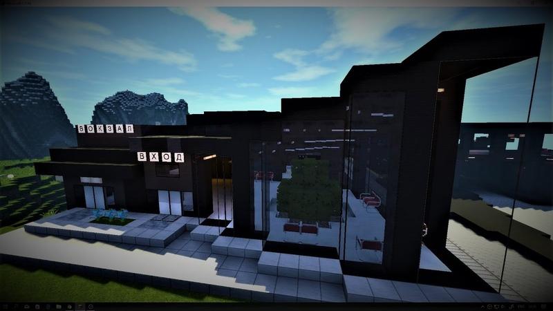 Minecraft Играем на RTM сервере 4