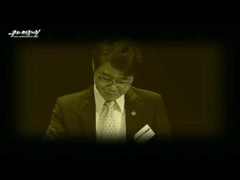 Uriminzokkiri: Пришло время для суда истории над предателями нации! (1) [КОРЕЙСКИЙ]
