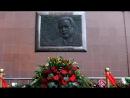 На доме Андрея Карлова установили памятную доску