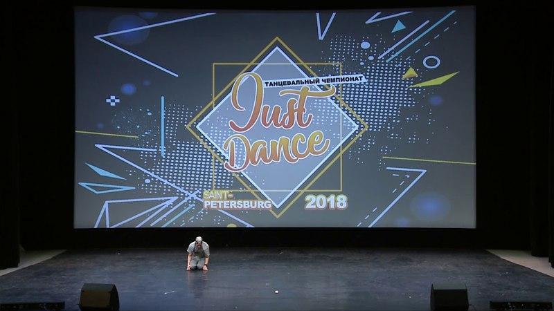 JUST DANCE   Мусихин Алексей