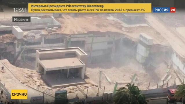 Новости на Россия 24 Упавший кран обрушил дом в Тель Авиве