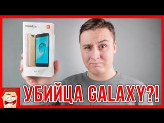 Яблочный Маньяк Xiaomi Mi A1: распаковка и реакция. ОГОНЬ СМАРТФОН ЗА 12 ТЫСЯЧ?