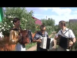 Частушки и цыганочка (под баян).
