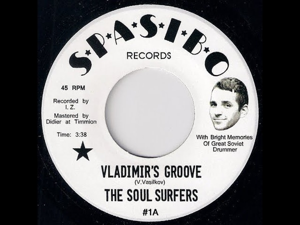 The Soul Surfers - Vladimir's Groove [Spasibo Records] 2015 Soviet Funk Revival 45