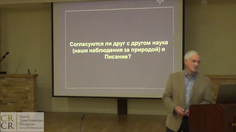 Начало Творения и Большой Взрыв говорит доктор Ноби Стоун
