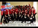 PLASTIC LINE [NO_LIMIT57- 21.04, Orel 2018]