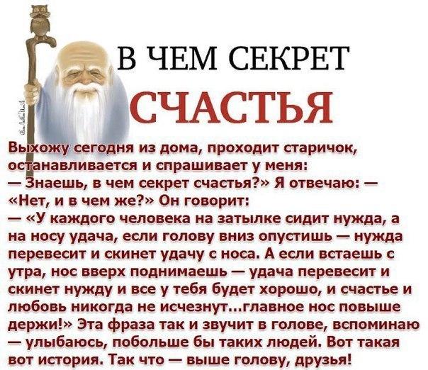 https://pp.userapi.com/c830400/v830400788/7bcc8/-U_o8kcwS0A.jpg