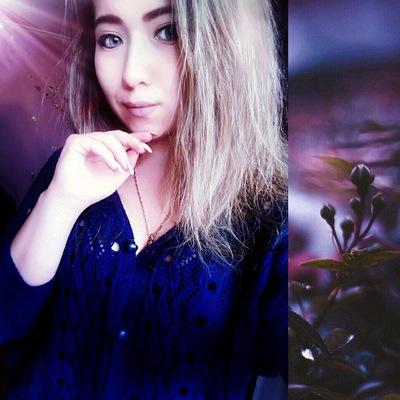 Anna Me