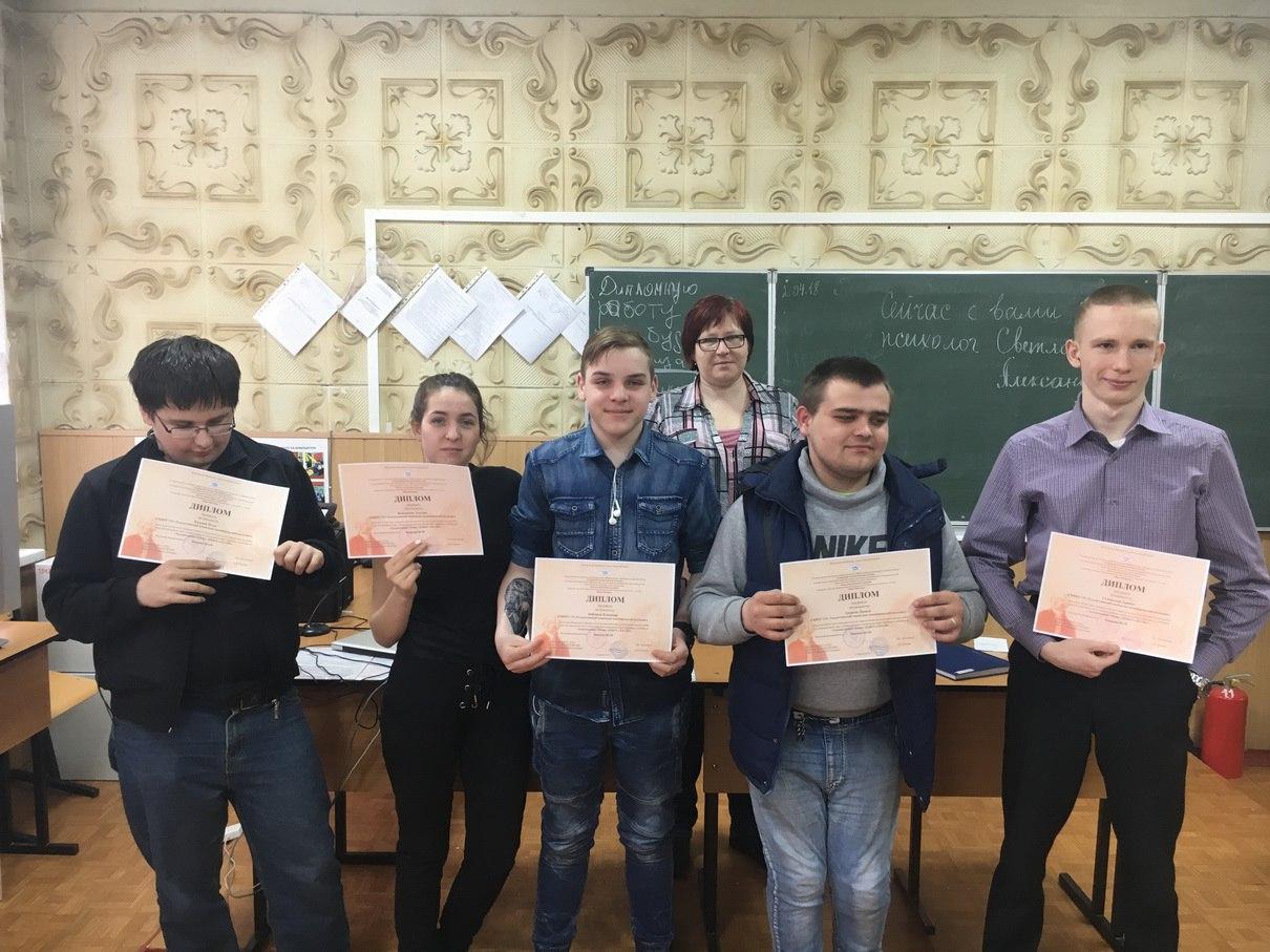 Ломоносовские чтения: ДЕБЮТ в НАУКЕ.
