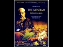 Машиах, пророчество исполнилось The Messiah Prophecy Fulfilled 2002)