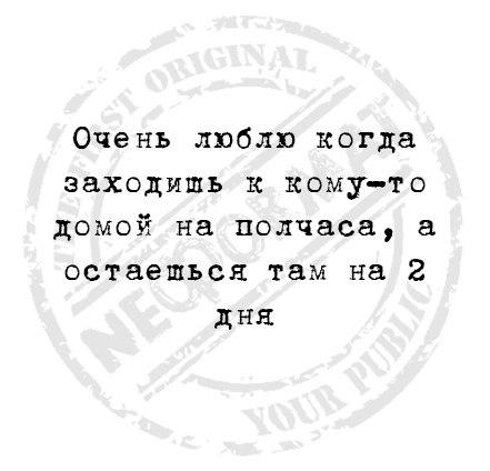 Фото -137598242