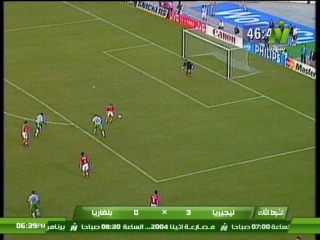 nigeria vs bulgaria 1994 2