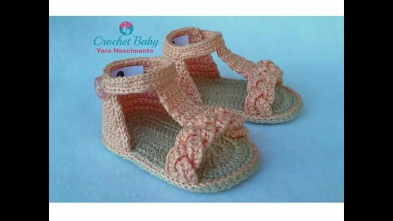 Sandálinha DUDA de Crochê - Tamanho 09 cm - Crochet Baby Yara Nascimento