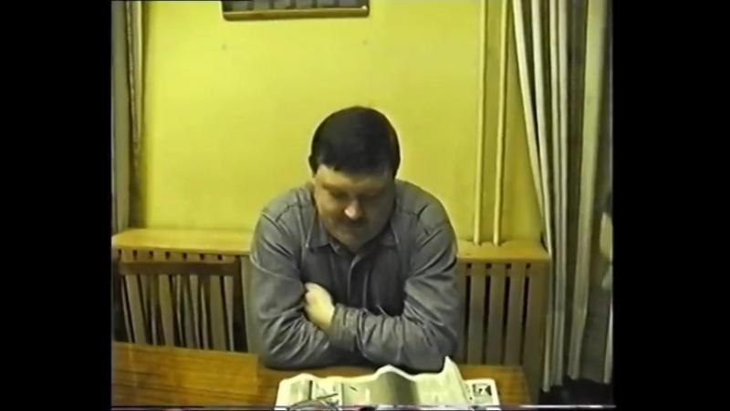Миша Круг. Про Новый Год (15.12.1996 год)