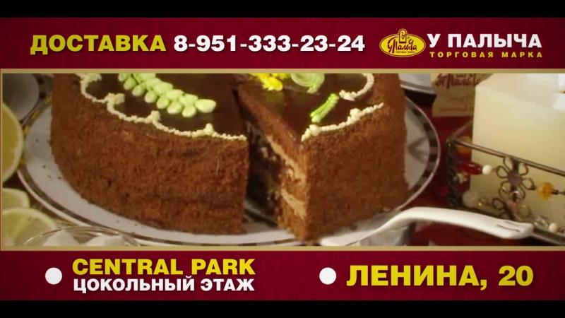 Видеоролик с трансляции на экранах ТРЦ Европа CENTRAL PARK