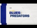 Сегодня в 04-00 по мск, играем на выезде против Нэшвилла🔥🔥🔥 GO BLUES GO💙💛
