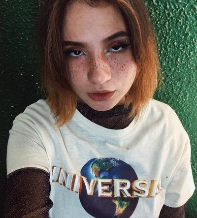 Виктория Жаймина