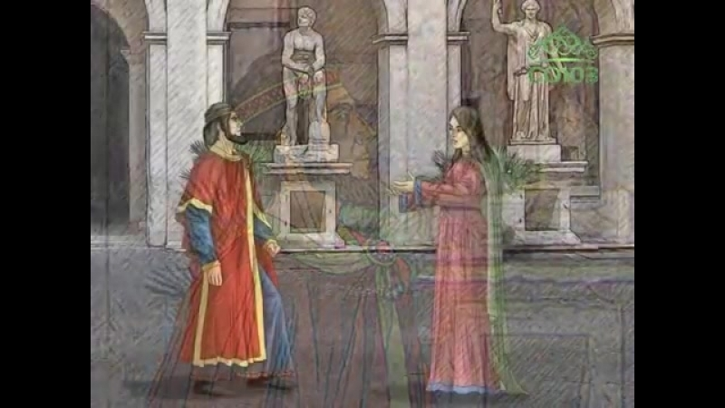 Апостолы Иасон и Сосипатр, мученики Керкира дева и иные, с ними пострадавшие (Мульткалендарь)