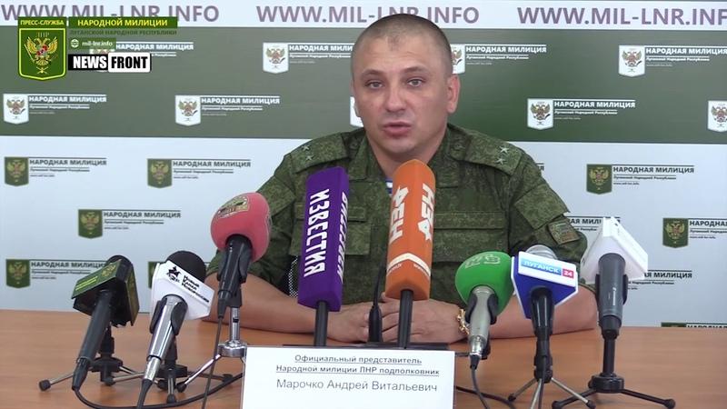 Киев сорвал им же инициированное разведение сил у Станицы Луганской
