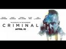 Преступник 2016-Трейлер