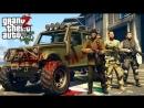 GHOST GTA 5 Зомби Апокалипсис - СПАСАЮ ВЫЖИВШИХ ОТ ЗОМБИ В ГТА 5 МОДЫ 11! РЕАЛЬНАЯ ЖИЗНЬ ОБЗОР МОДА GTA 5