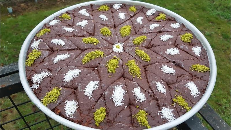 Турецкий шоколадный пирог с грецким орехом пропитанный молоком SÜTLÜ ARAP KIZI TATLISI (HELVA TADINDA)