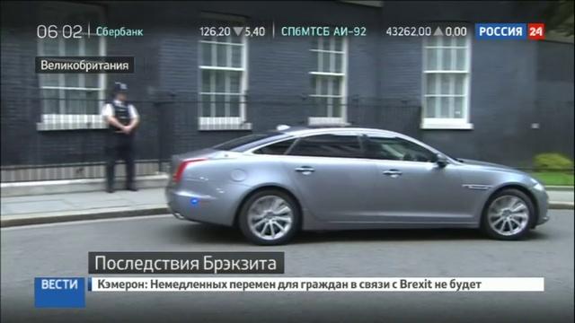 Новости на Россия 24 • Саммит лидеров ЕС по результатам Brexit: ситуация под контролем?