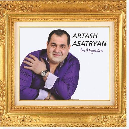 Artash Asatryan альбом Im Hayastan
