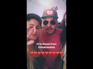 Shannon Leto   Hi to Russia