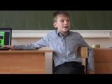 Веселый Антошка в даааааалеком 5 классе))