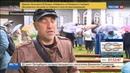 Новости на Россия 24 • В День любви и верности в Подмосковье проходит семейный фестиваль