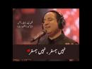 Wo_Meri_Naseeb_Ki_Baarishein_Aur_Kisi_Chat_Par_Baras_Gain_By_Rahat_Fateh_Ali_Kha.mp4