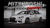 Mitsuboshi Not Evo X (Saint-P)