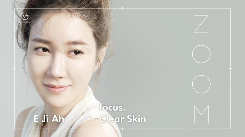 E Ji Ah(이지아)- 얼굴에서 꿀 떨어지겠어요.. 꿀피부의 뽀얀 그녀의 나인위시스 광4
